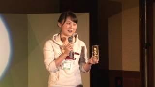 Speaker 08 : Miki Yunoki