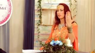 Идеальная свадьба - Валентина Антонова