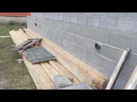 видео: Дом из керамзитных бетонных блоков