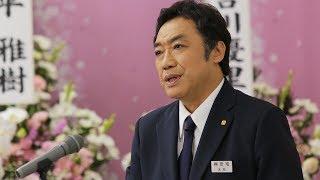 2018年6月16日(土)より、新宿K's Cinema、イオンシネマ板橋 他全国順...