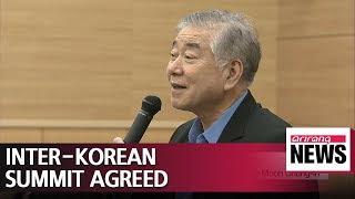 Speculation swirls on exact date of third Moon-Kim summit