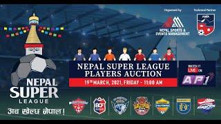 Nepal Super League | NSL | Players Auction | Part 2 | AP1HD