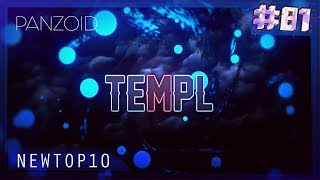 TOP 10 FREE Intro Templates 2018 #81 [ Sony Vegas Pro 13-15 ]