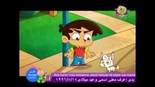 اغاني قناة طيور الجنة الجديدة اغنية حميدو بدون ايقاع