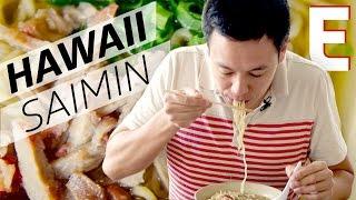 Hawaii's Saimin is the Perfect Island Comfort Food — Dining on a Dime