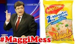 Maggi Mess: Time to recall Maggi? : The Newshour Debate (4th June 2015)