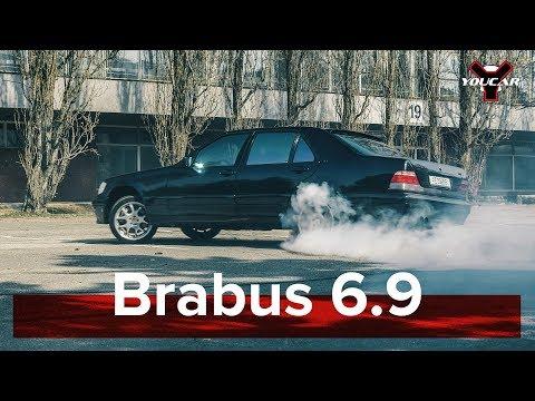 BRABUS 6.9 V12: оригинальный Mercedes-Benz S-class W140 в тюнинге 1998 #YouCar #Brabus