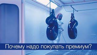 Почему надо покупать премиум? feat. Droider(В самом деле - почему? Смотри второе видео о ценах на технику на канале Droider: http://youtu.be/Z77EaqrK3Qk Приходите на..., 2015-04-11T08:43:58.000Z)