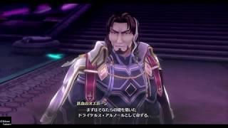 【閃の軌跡IV】決戦 ドライケルス・アルノール(ギリアス・オズボーン)