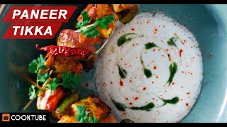 Paneer Tikka Recipe | Without Tandoor Paneer Tikka | How to make Paneer Tikka in a Pan
