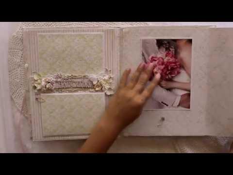 Свадебный альбом без фотографий