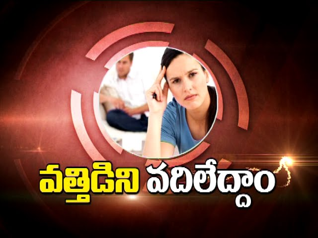 How Stress Effects Women Health | Voice of Vanitha | Vanitha
