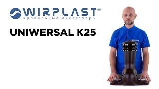 Обзор вентиляционного выхода WirPlast K25 Uniwersal для любого типа кровли