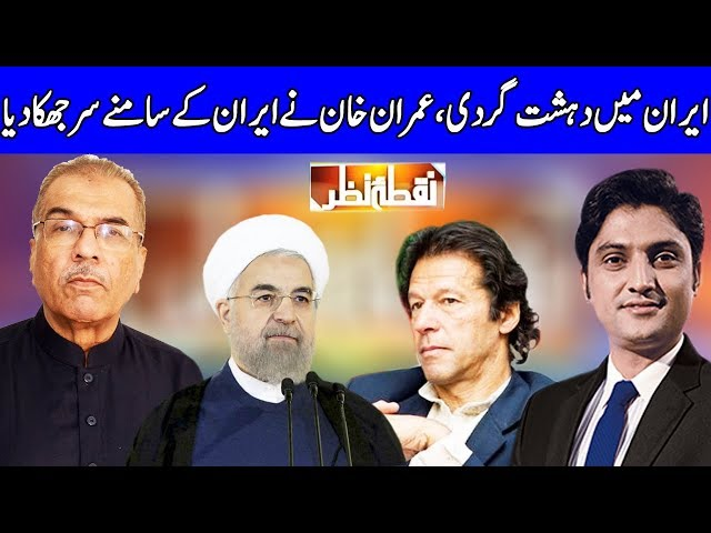 Nuqta e Nazar with Ajmal Jami | 23 April 2019 | Dunya News