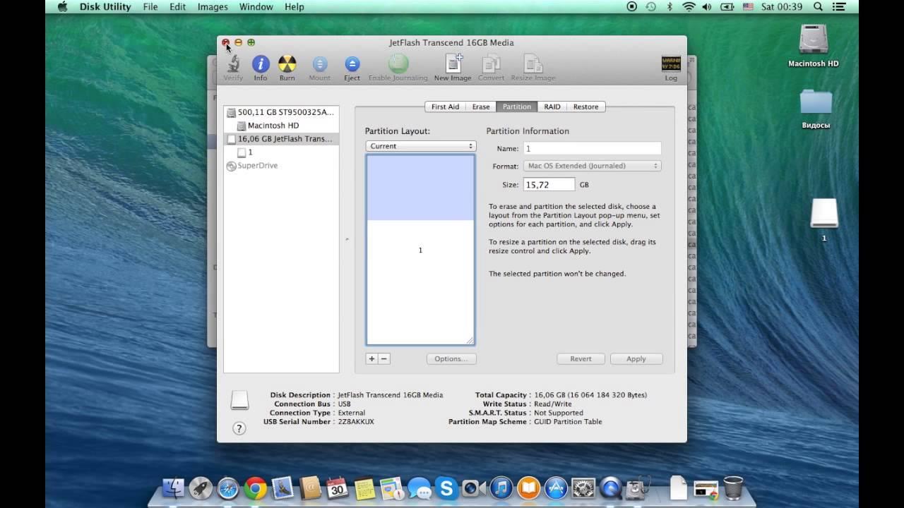Как сделать загрузочную флешку Mac Oavericks