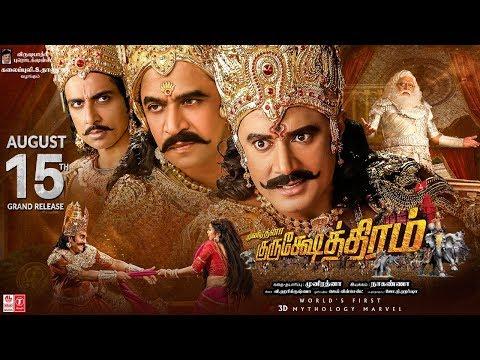 kurukshetra-tamil-trailer-|-munirathna-|-darshan,-arjun-sarja,-sneha-|-naganna