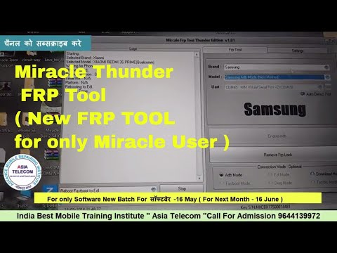 Miracle Thunder FRP Tool ( New FRP TOOL for only Miracle User ) Download  Now - India No 1 Institute