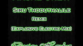 Deejay Hardyz-Siru Thoduthalile (Explosive Electro Mix)