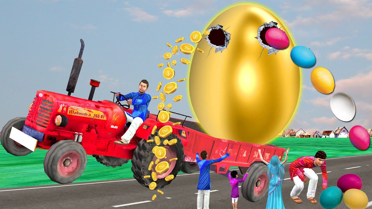 ट्रैक्टर सुनहरा अंडा Tractor Golden Egg  Comedy Video हिदी कहानिय Hindi Kahaniya Stories Funny Video