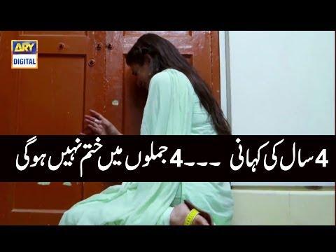 Dil Mom Ka Diya | Best Emotional Scene | #HiraMani