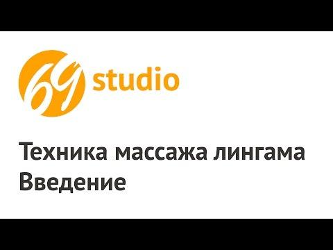 Bliss Relax - Эротический массаж в Ульяновске