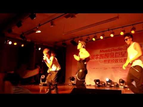 [120605] M.I.C Performance @ Music Radio School Tour Ningbo Stop (FanCam02)