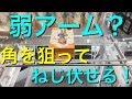 【UFOキャッチャー】ラブライブ!サンシャイン SPM 青空jumping heart ~高海千歌~