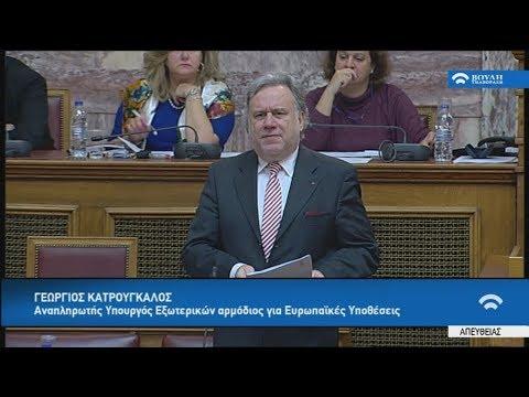 Το τελικό κείμενο του Συντάγματος της πΓΔΜ και την επιστολή παραίτησης του Νίκου Κοτζιά ζητεί η ΝΔ
