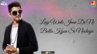 Bulla (Lyrical Audio) Feroz Khan   New Punjabi Song 2018   White HIll Music