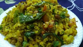 TASTY POHA | quick and easy home - made recipe |