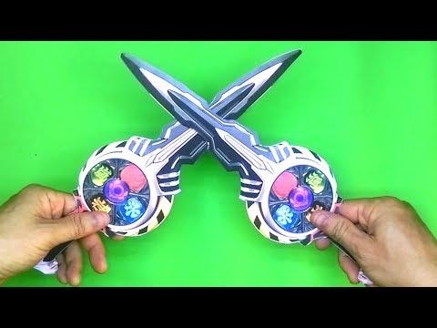 How to make Ultraman Orb Calibur Paper | Hướng dẫn làm Orb Calibur Cực đẹp bằng giấy carton