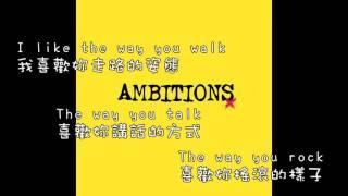 中英字幕 ONE OK ROCK American Girls 美國女孩 AMBITIONS INTERNATIONAL VERSION
