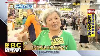蝦仁.蔥肉古早味 泰山水餃王一秒賣2.7顆