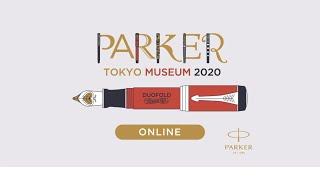 이토야 파카 도쿄 뮤지엄 2020, 온라인 360 VR…