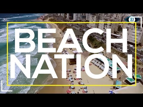 Welcome To Israel: Beach Nation