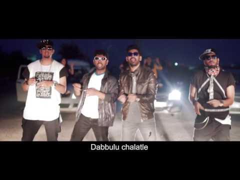 Dabbulu Chalatle | Telugu Official Music Video - The Shake Group