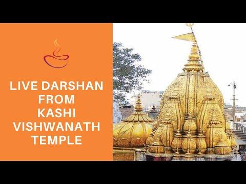 🔴 Live Darshan - Shree Kashi Vishwanath Temple Varanasi ( श्री काशी विश्वनाथ मंदिर से लाइव दर्शन )