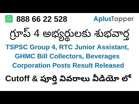 TSPSC Group 4 Results 2018-19 (Released) – Selected Candidates Merit List & Cutoff Marks