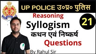 UP POLICE REASONING LECTURE-21 by RAHUL SIR