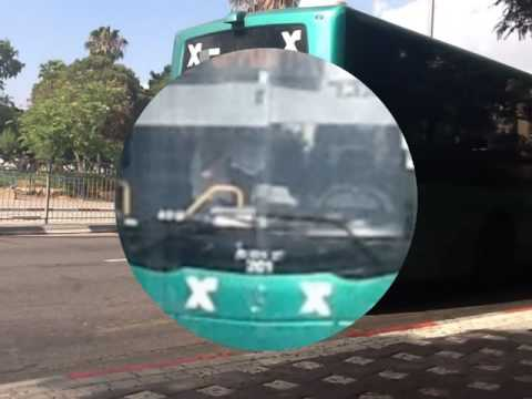 Buses of Egged, Dan , Kavim and Metropoline in Holon and Ris