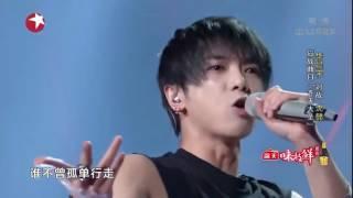 """華晨宇【齊天大聖】原曲:西遊記片頭曲""""云宮迅音"""""""