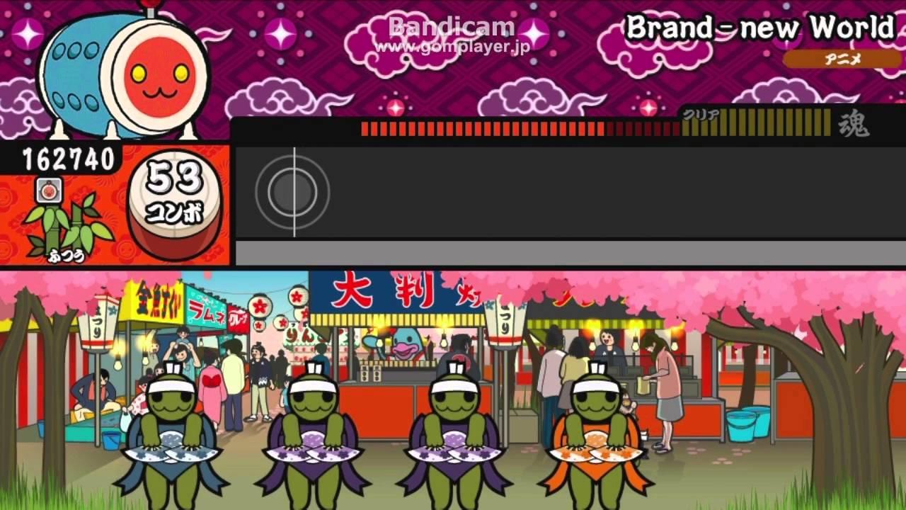 太鼓の達人V】 Brand-new World ...