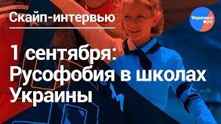видео Всеукраинская общественная организация