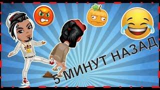 �������� ���� 5 МИНУТ НАЗАД Ивангай Аватария ������