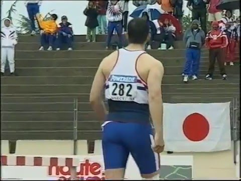 World Junior Championships 1998 - Men