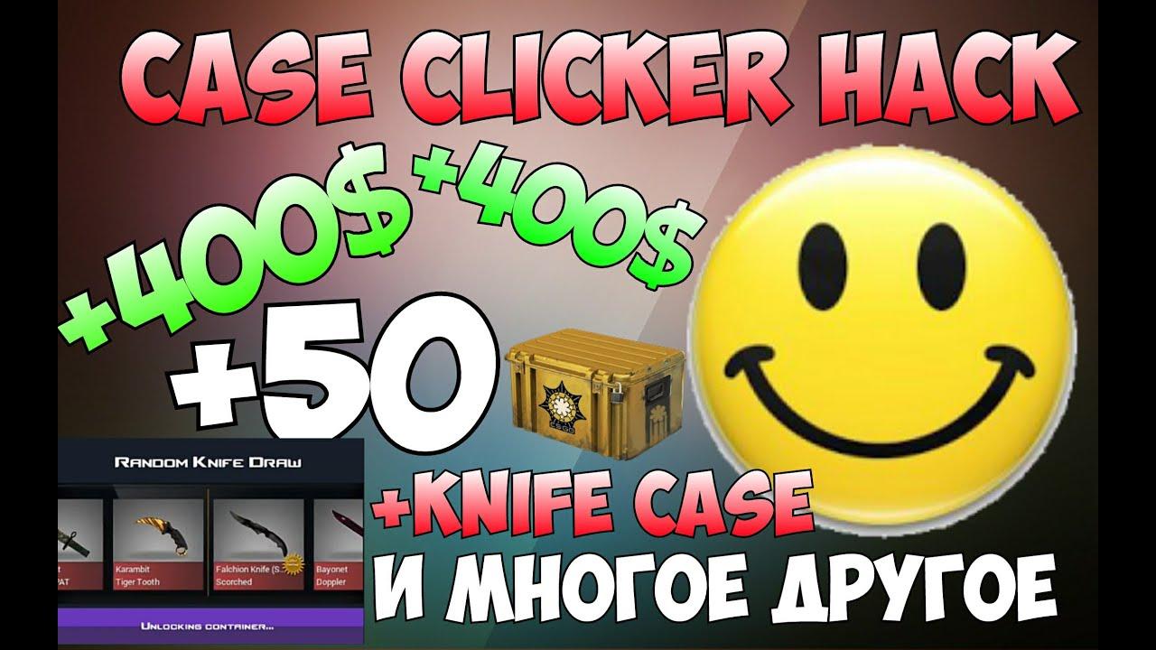 jackpot clicker mod download apk