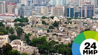 Вкусно и красиво: в преддверии юношеских игр Баку наводнили туристы