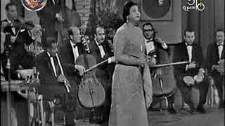 ام كلثوم اغنية فكروني 2 مارس 1967 حفلة مصورة