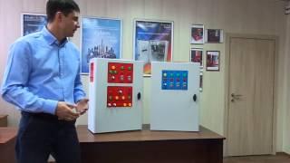 видео шкафы управления