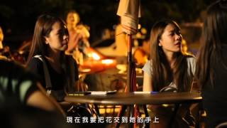 新竹南寮漁港露天咖啡廳廣場浪漫求婚 ( TIN求婚事務所LINE:wk308電話0925-307-788 )